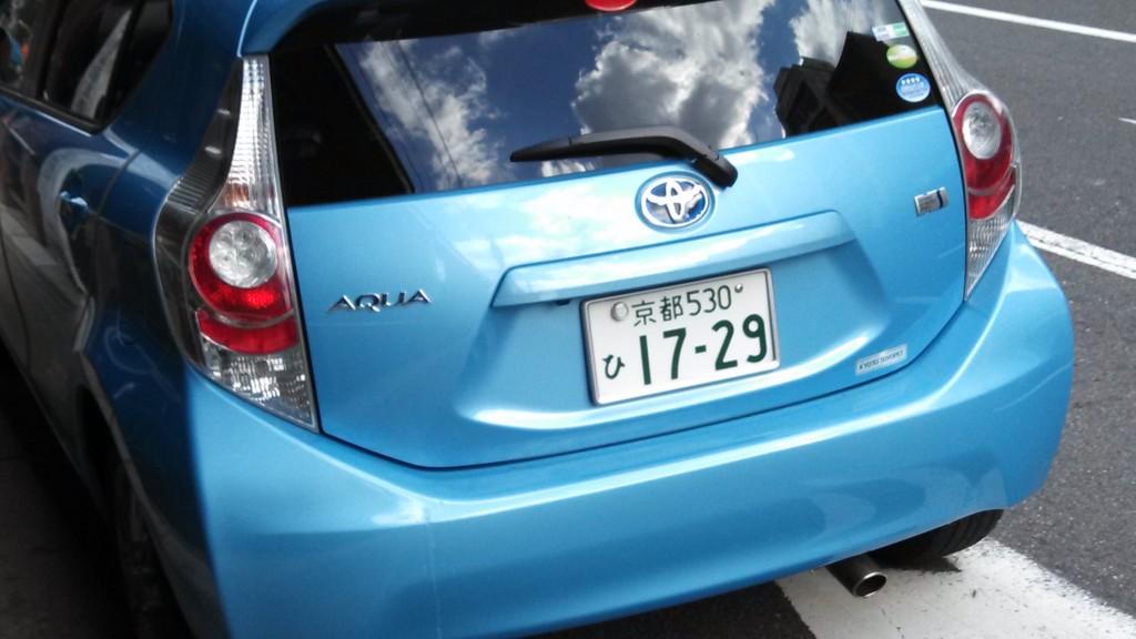 Toyota Aqua / Japanese market Prius C