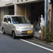 Japanese Domestic Market (JDM) Oddities
