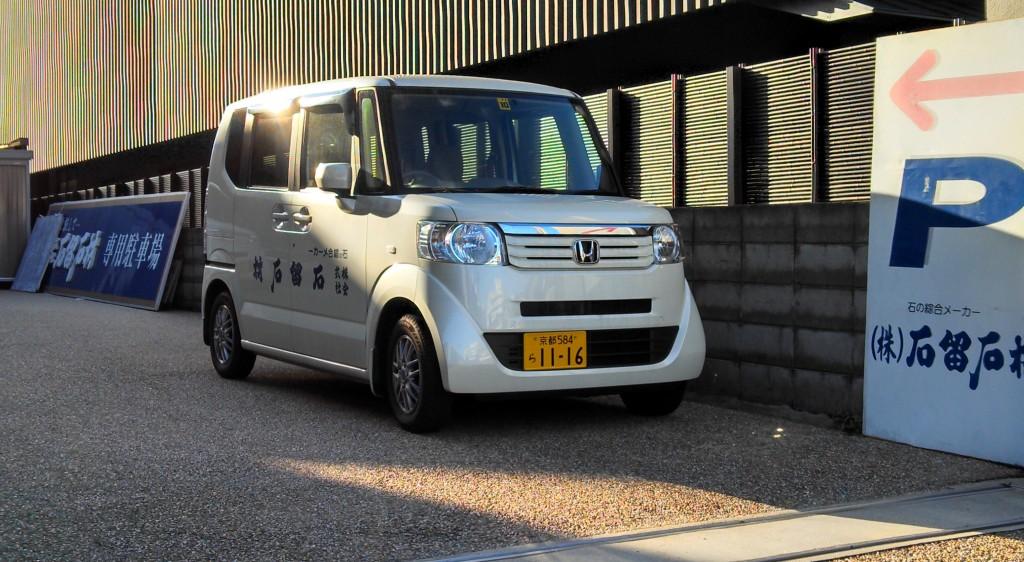 Honda Microcar, Kyoto