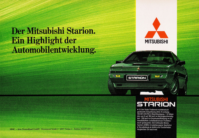Starion ad